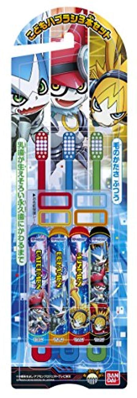 かんがい添加剤不調和こどもハブラシ3本セット アプリモンスターズ