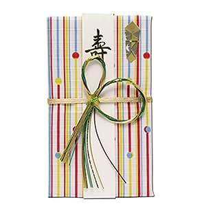 ご祝儀袋 風呂敷で作った金封 縁起柄 ガラス棒 お弁当包みに最適な50×50cm