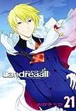 Landreaall: 21 (ZERO-SUMコミックス)