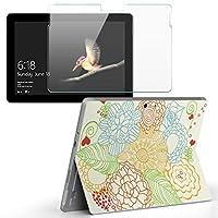 Surface go 専用スキンシール ガラスフィルム セット サーフェス go カバー ケース フィルム ステッカー アクセサリー 保護 フラワー 花 ハート イラスト 005070