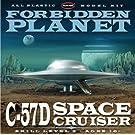 1/144 禁断の惑星 C-57Dスペースクルーザー