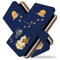[KEIO ブランド 正規品] Xperia X Performance SO-04H ケース 手帳型 ネコ XP SO04H 手帳型ケース ねこ Xperia カバー X カバー Performance カバー SO-04H 猫 猫柄 エクスペリア ケース XP ネコ柄 動物 ittnキュービーズー夜のお月さまt0461