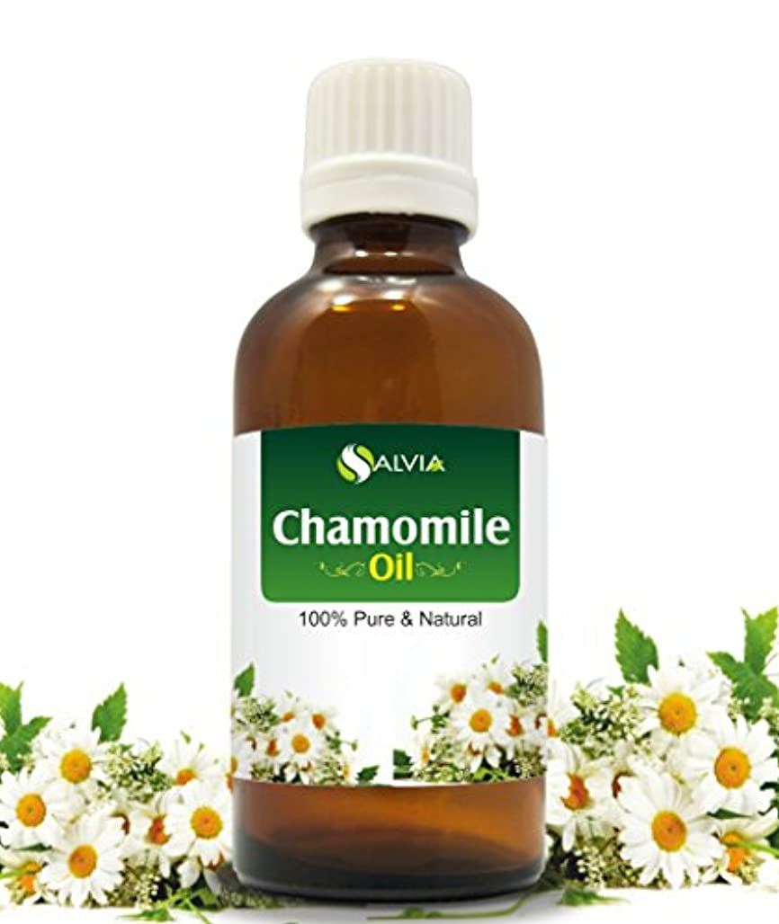 CHAMOMILE OIL 100% NATURAL PURE UNDILUTED UNCUT ESSENTIAL OIL 15ML