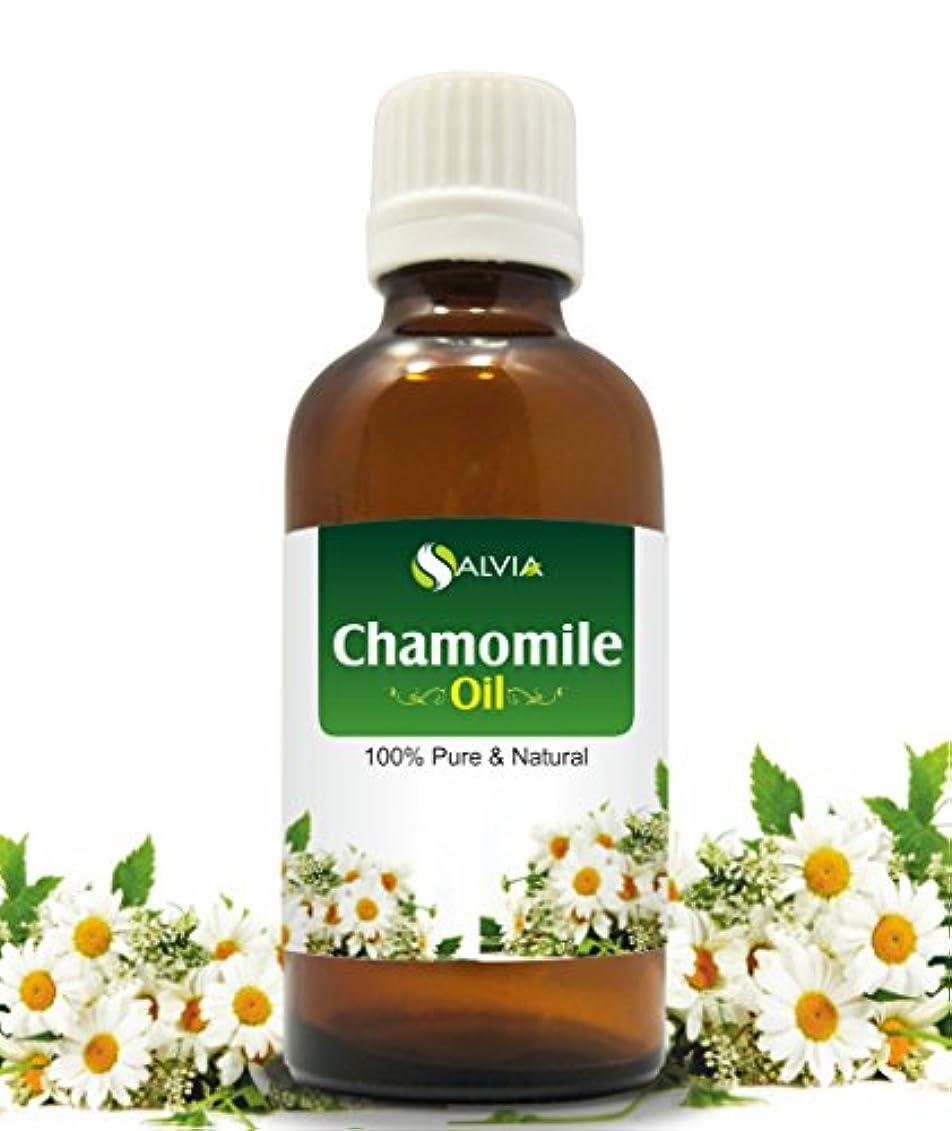 フォアタイプテンション薬理学CHAMOMILE OIL 100% NATURAL PURE UNDILUTED UNCUT ESSENTIAL OIL 15ML