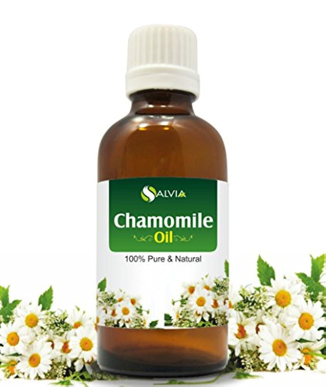 浮くアルミニウム不変CHAMOMILE OIL 100% NATURAL PURE UNDILUTED UNCUT ESSENTIAL OIL 15ML