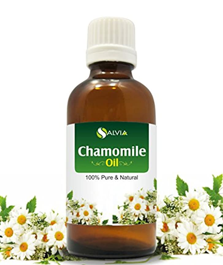 トランスミッション請求深めるCHAMOMILE OIL 100% NATURAL PURE UNDILUTED UNCUT ESSENTIAL OIL 15ML