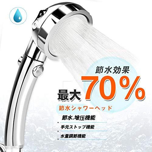 シャワーヘッド Boomo Boomo 節水 低水圧増圧シャワー 軽量 3階段モード 水量切替 ストップボタン付き 極細水流 手元ストップ機能 漏水防止 温浴 美肌 取り付け簡単 バス用品【2年間の安心保証】