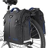 BV 自転車 パニアバッグ サイドバッグ 14 L(ペア) 多機能 リアバッグ ショルダーストラップとレインカバー付き 大容量 通勤 通学