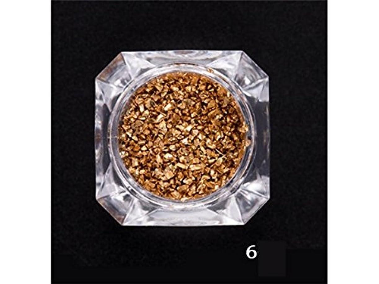 解き明かす長老表面Osize 不規則な鉱石ネイルスタッドマニキュア3Dネイルアート装飾ゴールドシルバーDIY材料ネイルアートと装飾(ゴールデン)
