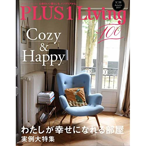 PLUS1Living No.100 わたしが幸せになれる部屋 (別冊PLUS1 LIVING)