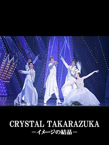 CRYSTAL TAKARAZUKA-イメージの結晶-('14年月組・東京・千秋楽) 月組 東京宝塚劇場