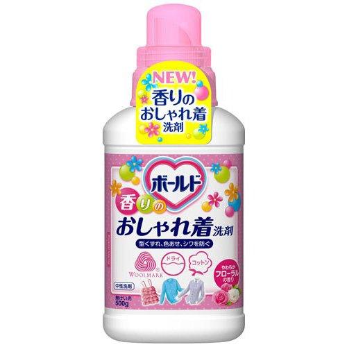 ボールド香りのおしゃれ着洗剤ボトル