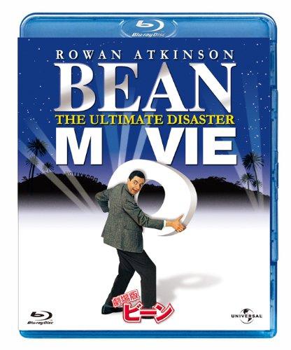 ジェネオン・ユニバーサル(現・NBCユニバーサル)『Mr.ビーン 劇場版』