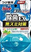 小林製薬 液体ブルーレットおくだけ除菌EXつけ替用 スーパーミント 70ml