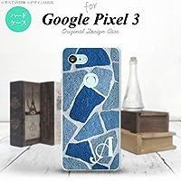 Google Pixel 3 スマホケース カバー 石畳 青 【対応機種:Google Pixel 3】【アルファベット [R]】