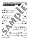 ピアノソロ H ZETT M (2) 画像