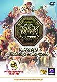 ラグナロクオンライン RJC2008 -Challenge to the world- (DVDビデオ)
