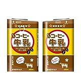 グローシール glo グロー シール glo グロー専用 スキンシール 電子タバコ ステッカー 「飲めません。でも、喫めます。」シリーズ1 コーヒー牛乳 02 01-gl0401