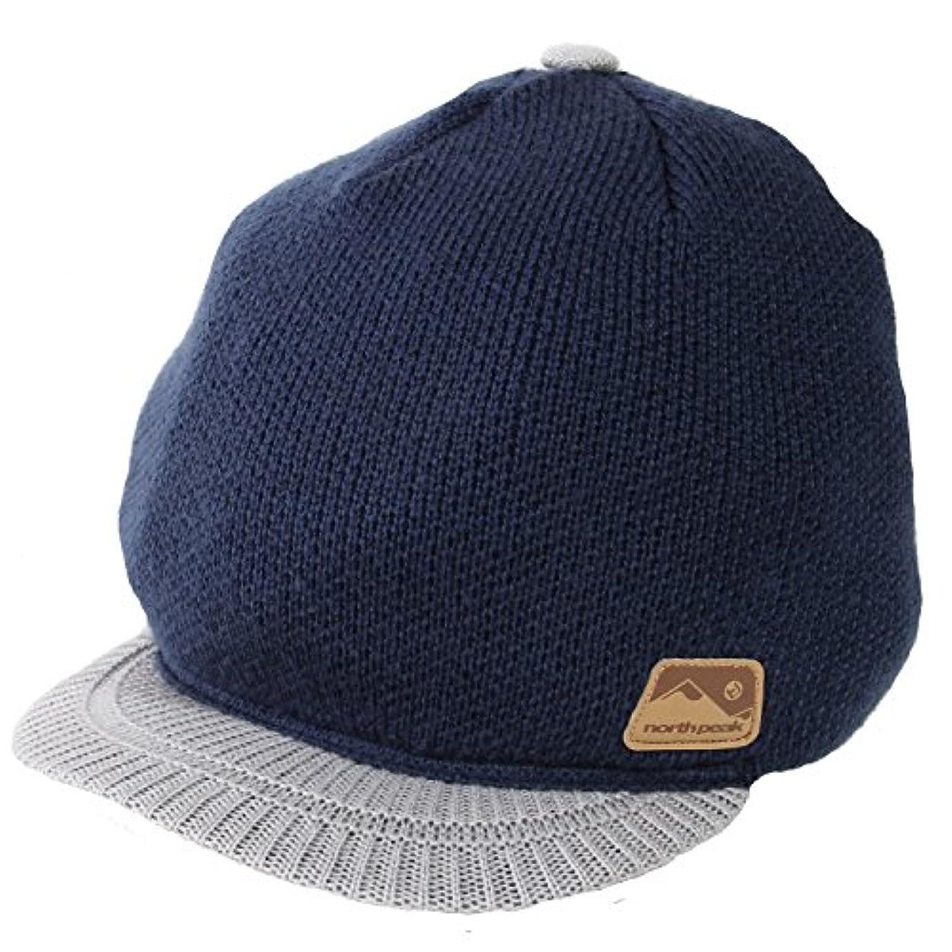 購入別のメンダシティnorth peak(ノースピーク) ビーニー ニット帽 つば付き NP-9395 フリーサイズ
