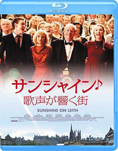 サンシャイン/歌声が響く街 [Blu-ray]の詳細を見る