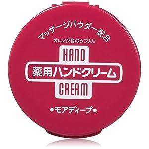 【まとめ買い】薬用ハンドクリーム モアディープ...の関連商品2