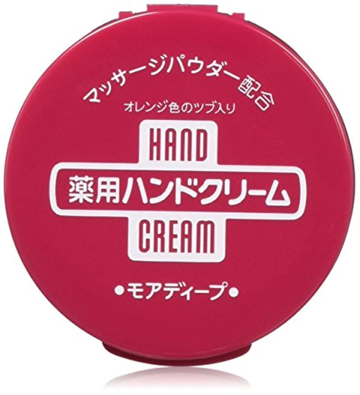 グラム黙冗長【まとめ買い】薬用ハンドクリーム モアディープ 100g×12個