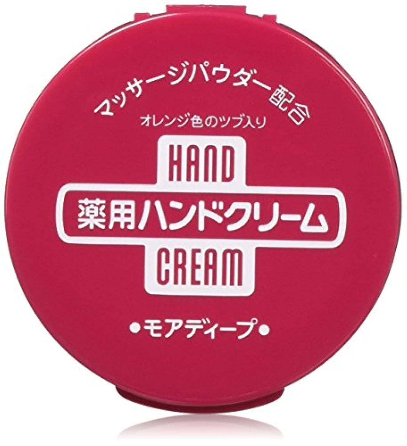 甘くするカレッジ永久【まとめ買い】薬用ハンドクリーム モアディープ 100g×12個