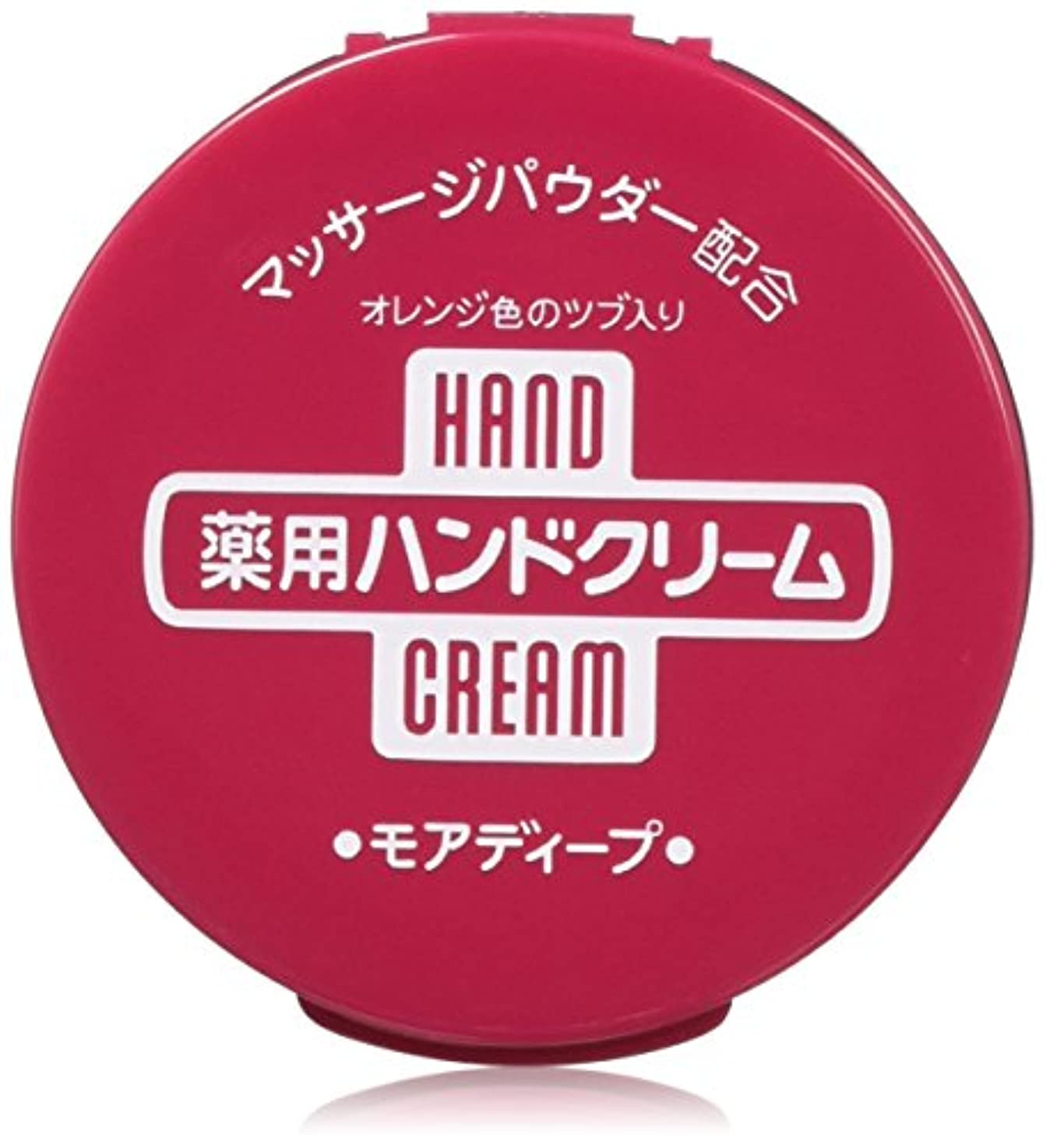 びっくり韻見かけ上【まとめ買い】薬用ハンドクリーム モアディープ 100g×12個