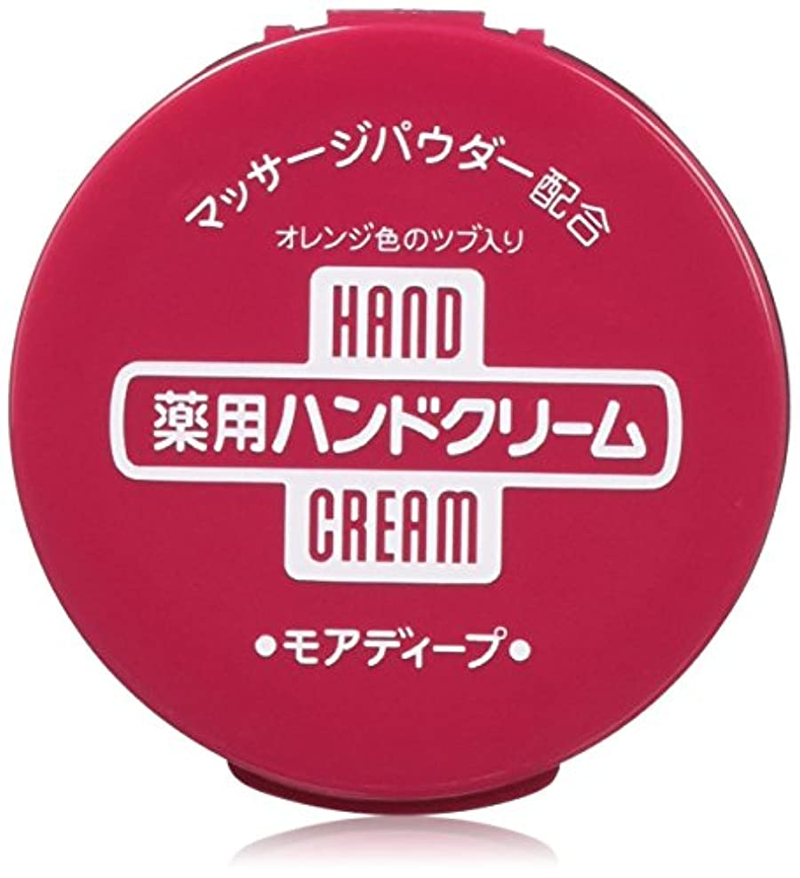 アパル忙しいの面では【まとめ買い】薬用ハンドクリーム モアディープ 100g×12個
