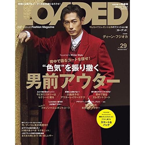 LOADED vol.29 (メディアボーイMOOK)