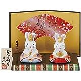 錦彩うさぎ雛 白磁 [男6.0x4.4x3.6cm 女5.7x4.2x4.0cm] 桃の節句 雛祭り 置物 縁起物 雛人形