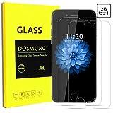 DOSMUNG iPhone7 保護フィルム-DOSMUNG(2枚セット) ガラス フィルム-強化保護ガラス 高精細 クリスタル透明度 9H硬度 ガラス飛散防止 指紋防止 気泡ゼロ