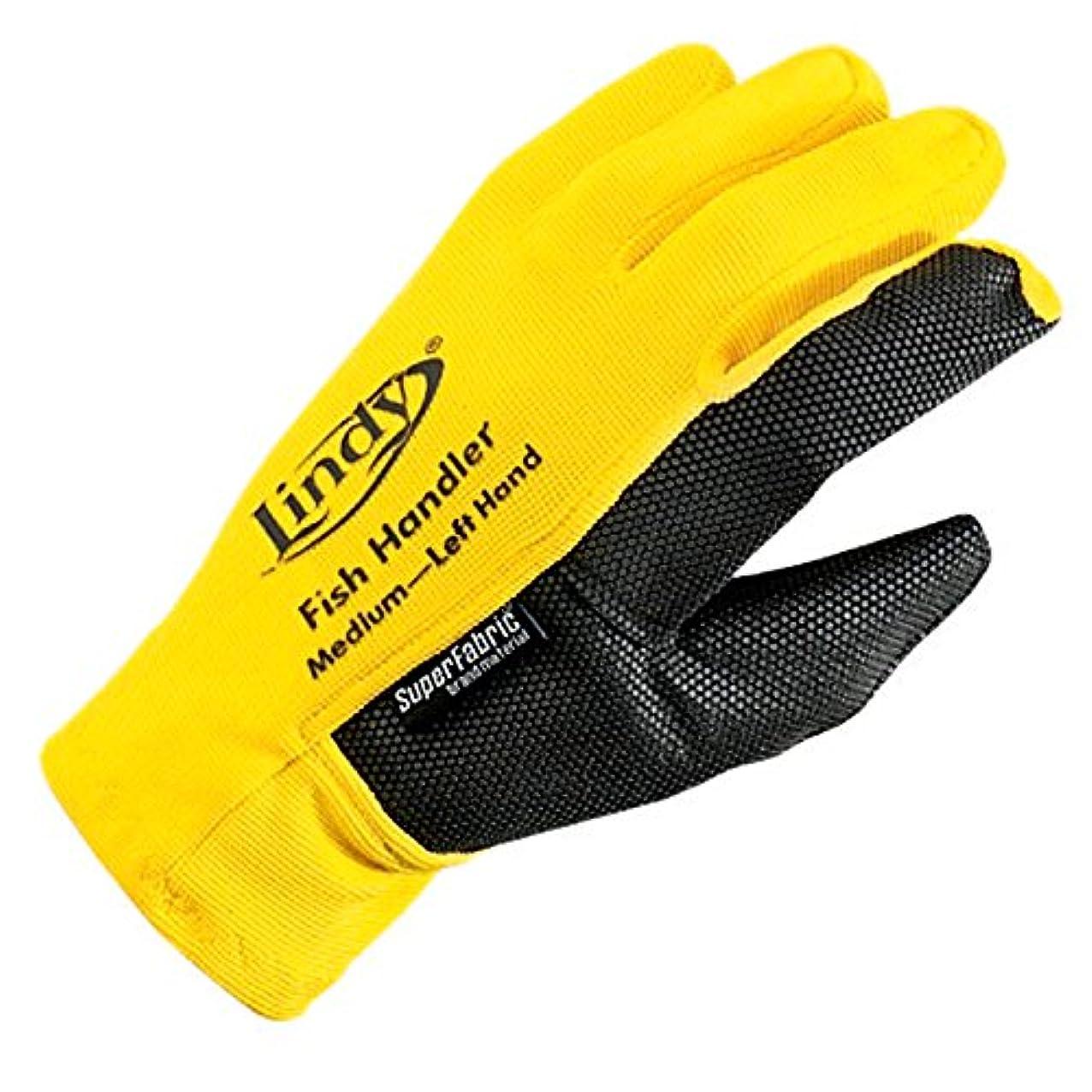黒くする奨励しますセクションLindy魚ハンドリンググローブ( Oneグローブのみ) ( Small / medium-right Hand ,イエロー)