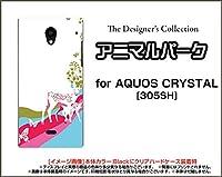 デザインケース ハードケース AQUOS CRYSTAL [305SH] アニマルパーク(バンビ) aq-crystal-305sh-ask-001-088