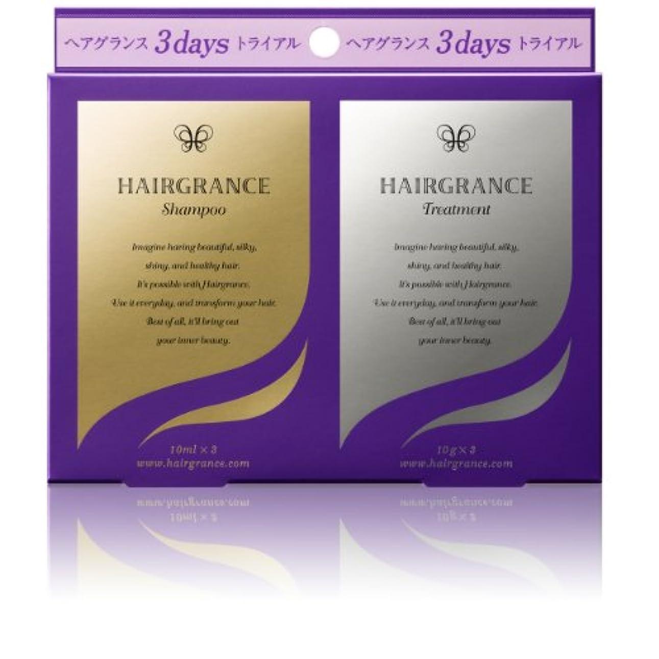 発行する対応接続されたヘアグランス01 3日間お試しセット 3回分