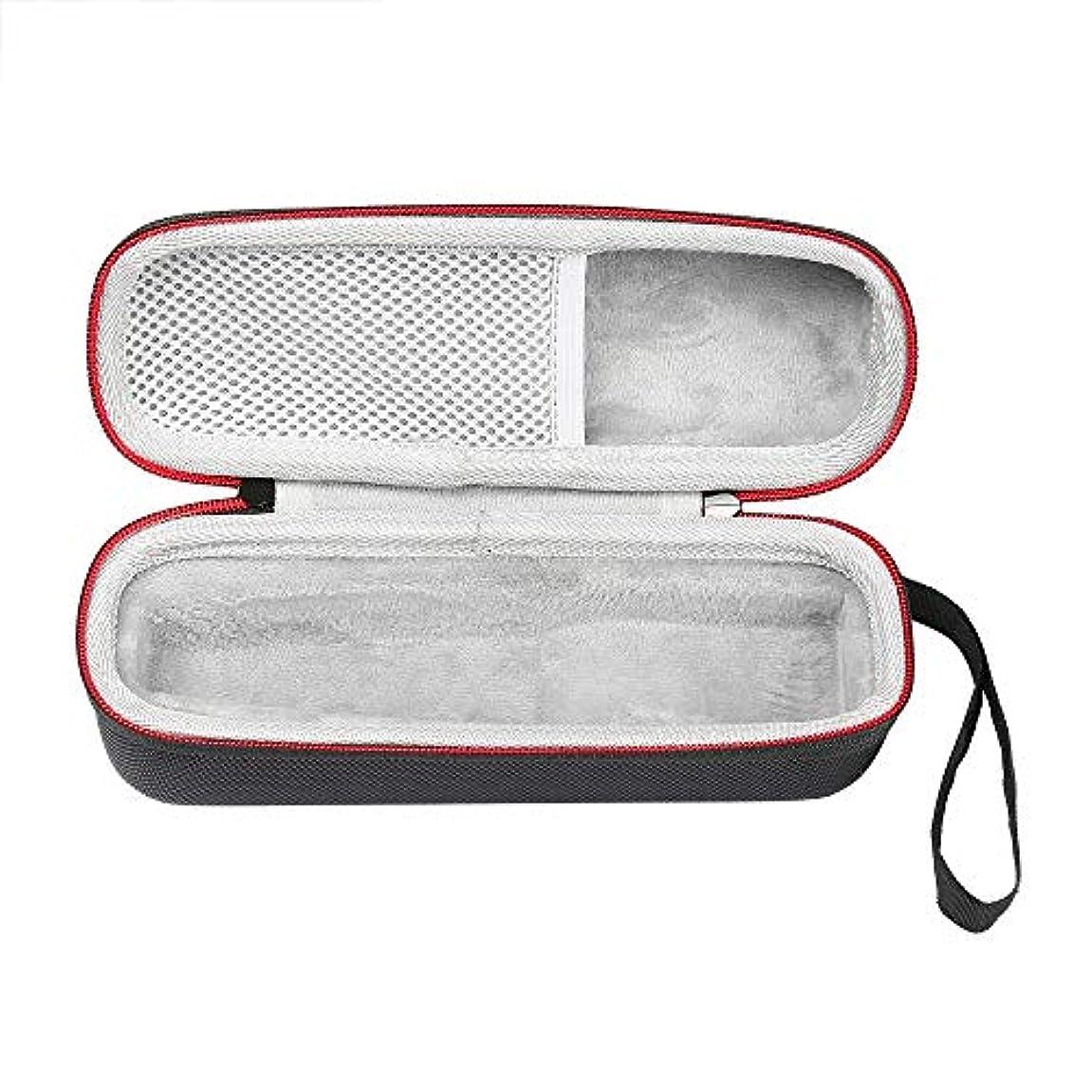 八百屋さんユニークなむしゃむしゃフィリップスPhilips 5000 7000 9000シリーズ メンズ 電気シェーバーハードケースバッグ 専用旅行収納 対応