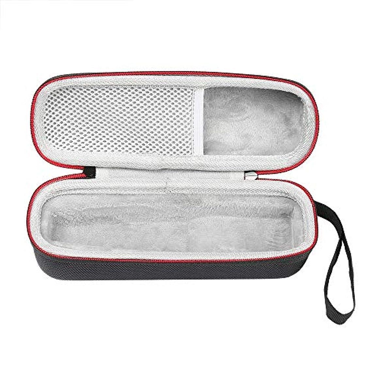 結核汚染されたスラックフィリップスPhilips 5000 7000 9000シリーズ メンズ 電気シェーバーハードケースバッグ 専用旅行収納 対応