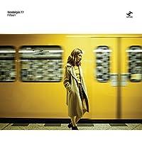 FIFTEEN (BEST OF) [LP] [12 inch Analog]
