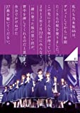乃木坂46 1ST YEAR BIRTHDAY LIVE 2013.2.22 MAKUHARI MESSE[SRBL-1606/7][DVD]