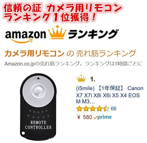 (iSmile) 【1年保証】 Canon(キャノン) リモコン RC-6 互換品 EOS Kiss X7 X7i X8i X6i X5 X4 EOS 80D 70D 60D 60Da 5Ds 6D 7D 8000D EOS M M3 対応 即レリーズ 2秒後レリーズ 機能付き