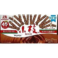 森永製菓 小枝<ミルク>C 44本×10箱