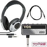 VOX ヘッドフォンアンプ amPlug2 ヘッドフォン/AUXケーブル付き サクラ楽器オリジナルセット【アンプラグ2/MT(Metal)】