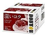 ドトールコーヒー ドリップコーヒー クラシックブレンド 50P