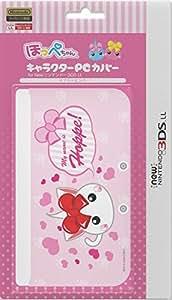 【任天堂公式ライセンス商品】キャラクターPCカバー for Newニンテンドー3DSLL『ほっぺちゃん (ラブリーピンク) 』
