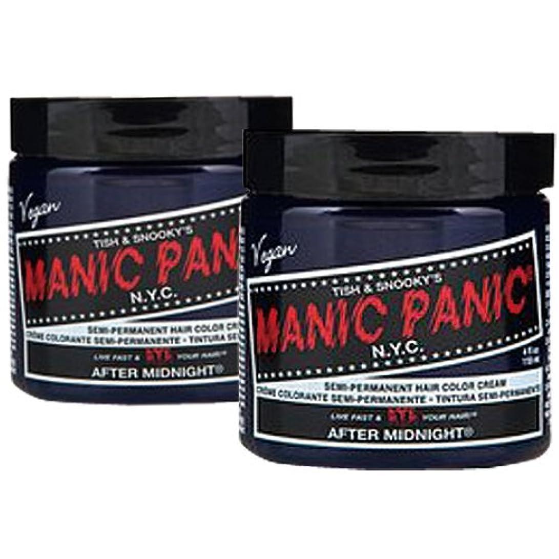 例警察署排出【2個セット】MANIC PANIC マニックパニック After Midnight アフターミッドナイト 118m