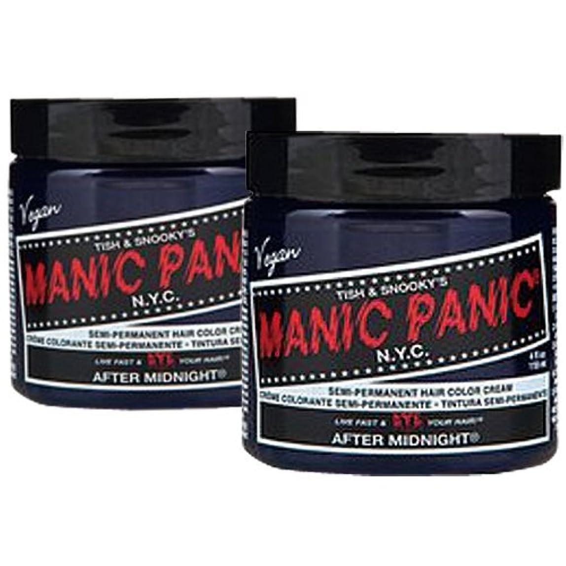 オーバーフロー格差思いつく【2個セット】MANIC PANIC マニックパニック After Midnight アフターミッドナイト 118m