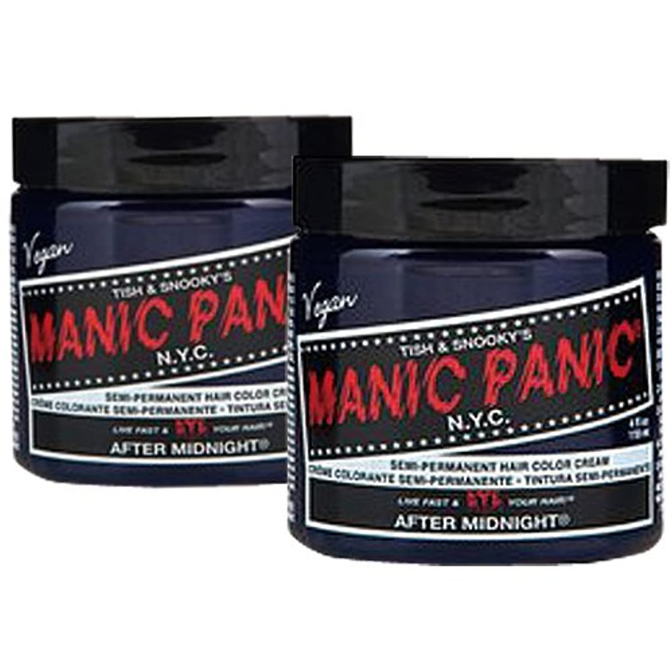 到着流暢降ろす【2個セット】MANIC PANIC マニックパニック After Midnight アフターミッドナイト 118m