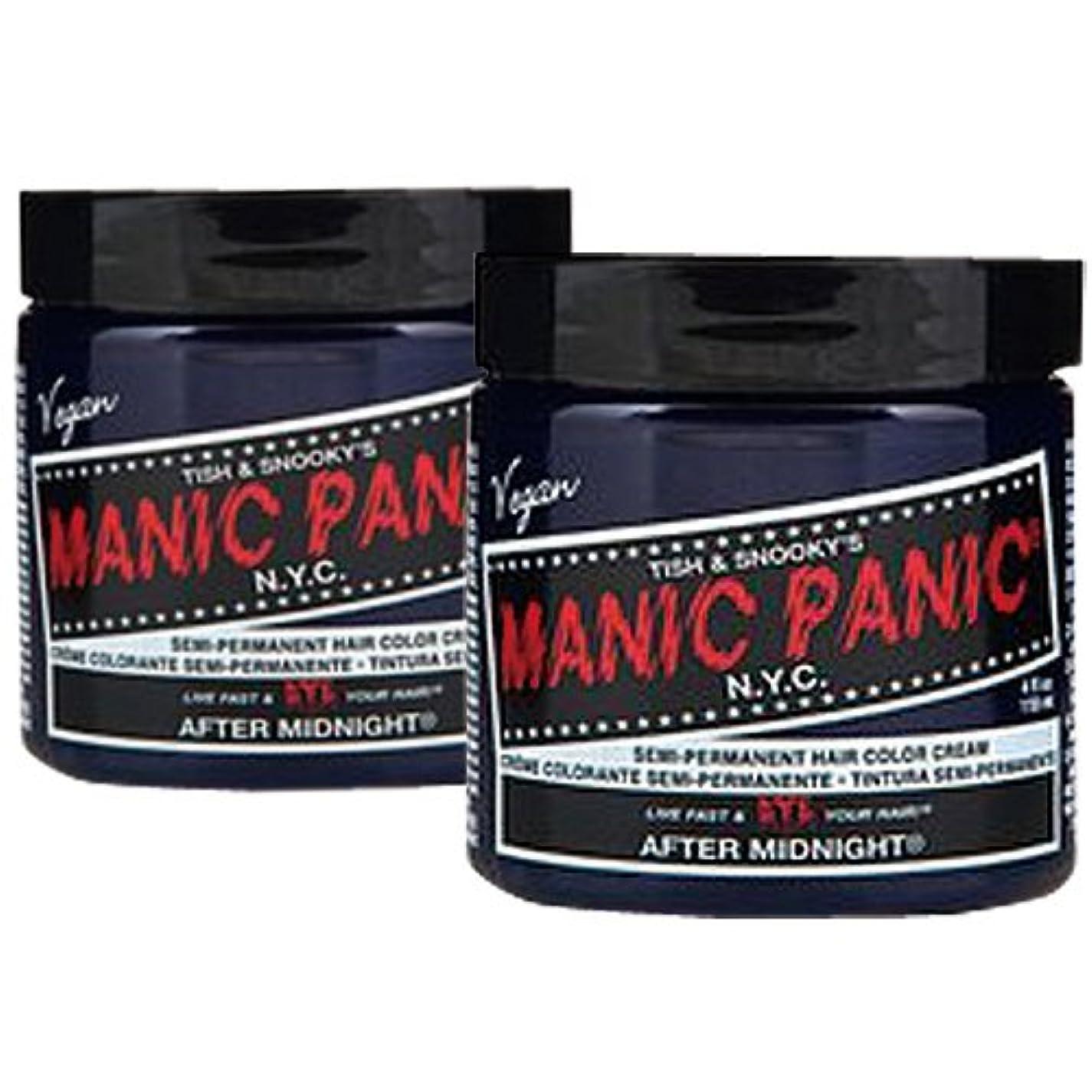 精算粘性のマンハッタン【2個セット】MANIC PANIC マニックパニック After Midnight アフターミッドナイト 118m