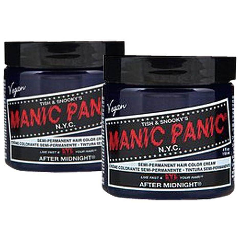 常習者摂氏検索【2個セット】MANIC PANIC マニックパニック After Midnight アフターミッドナイト 118m