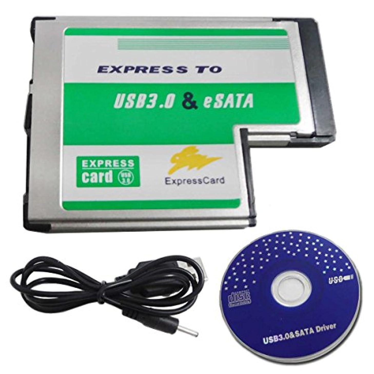 毛皮相対的取り組む隠し54mm ExpressCard USB 3.0 + eSATA II 2.0コンボアダプタカードラップトップノートブック